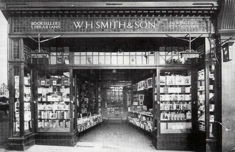 WH SMITH Shop Front Example